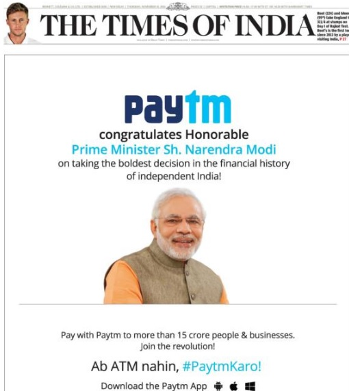 Ad by PayTM