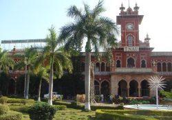 Tamil Nadu Agri University