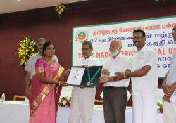 Best Women Scientist Award - Dr. G. Thiribhuvanamala